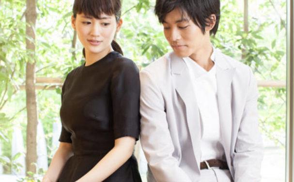 綾瀬はるか,松坂桃李,結婚